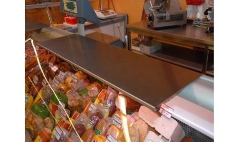 холодильная витрина NAPOLI NW/NZ в магазине