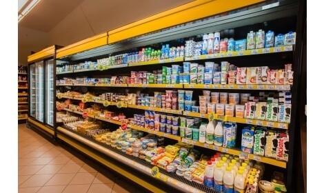 холодильная горка Praga (R-P)/o в магазине