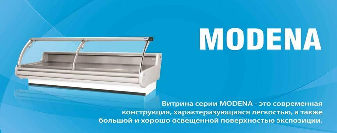 MODENA_PVP